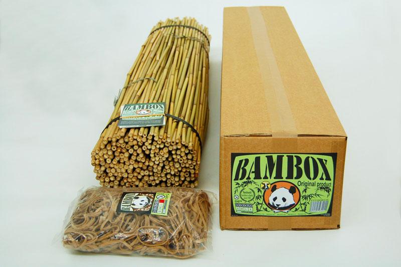 BAMBOX Extra, 120 cm